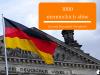 Kurs 1000 niemieckich słów. Zacznij rozumieć niemiecki