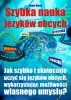Ebook Szybka nauka języków obcych / Paweł Sikoń