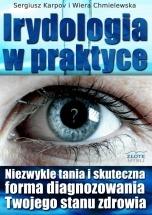 Ebook p / Sergey Karpov