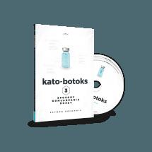 Audiobook Kato-botoks - Trzy sposoby odmładzania duszy / Szymon Hołownia
