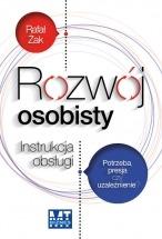 Ebook Rozwój osobisty. Instrukcja obsługi. Potrzeba, presja czy uzależnienie? / Rafał Żak