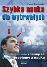 Ebook Szybka nauka dla wytrwałych / Paweł Sygnowski